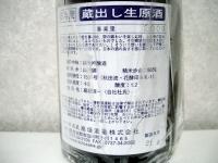 Dscn0991
