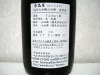 Dscn1545