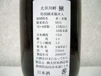 Dscn1776