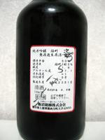 Dscn2252