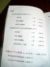 Dscn3092_1